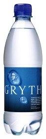 Bild på Grythyttan Stilla Vatten 50 cl inkl. Pant