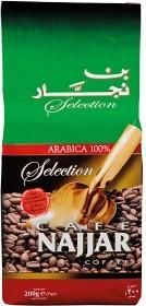 Bild på Najjar Kaffe Kardemumma 200 g