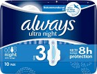 Always Ultra Night 10 st oparfymerad