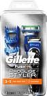 Gillette Fusion ProGlide Styler rakhyvel