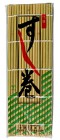 Risberg Bambumatta Nori Sushi 1 st